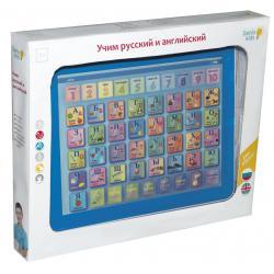 """Развивающая игрушка """"Учим русский и английский"""", Genio Kids"""