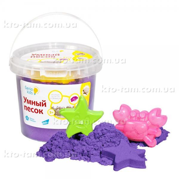 Умный песок 1 кг , Genio Kids, фиолетовый