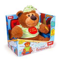 Медведь-сказочник, Fancy
