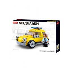 Конструктор машинка Model ,желтая, Sluban