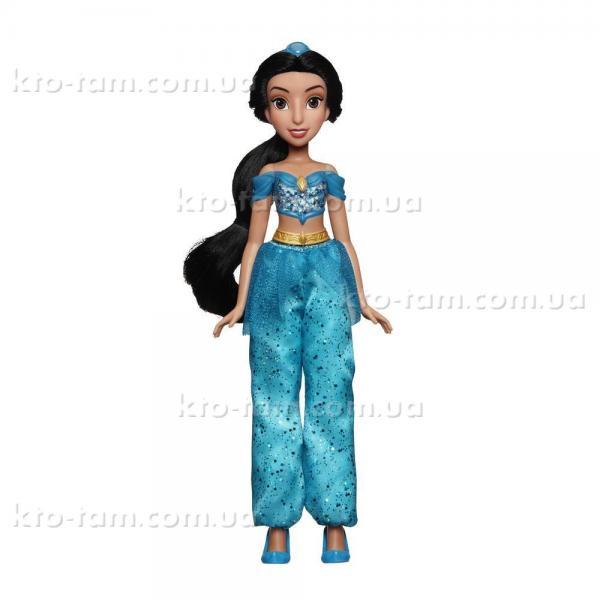 Принцесса Disney Жасмин, Hasbro