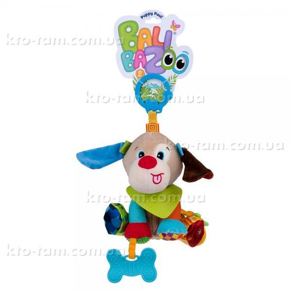Игрушка-подвеска Песик Павлуша с прорезывателем, Balibazoo