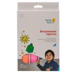 Набор для детского творчества «Витражные краски», Genio Kids
