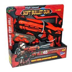 """Игрушечное оружие """"Бластер 6-зарядный"""", Qunxing Toys"""