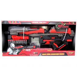 """Игрушечное оружие """"Бластер - ружье 10-зарядный"""", Qunxing Toys"""