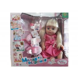 Кукла Милая сестренка Baby Toby в розовом платье