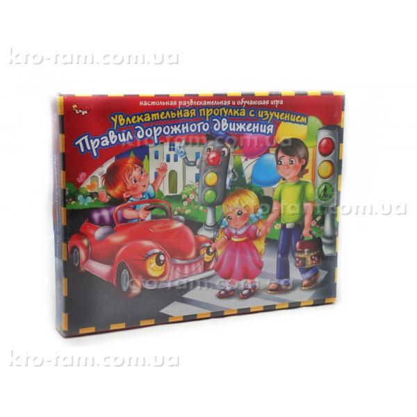 """Настольная игра """"Правила дорожного движения"""", Danko toys"""