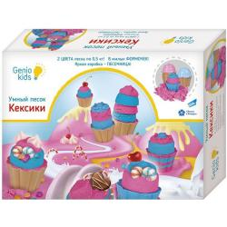 """Набор для детского творчества """"Умный песок"""" Кексы , Genio Kids"""