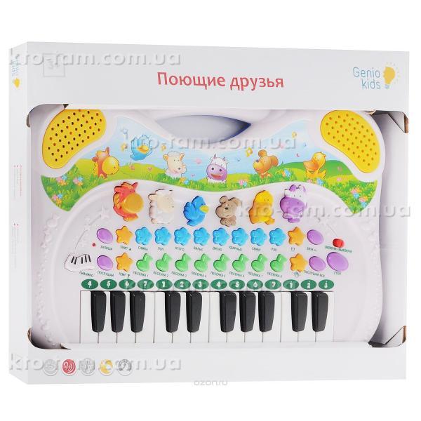 """Музыкальный синтезатор """"Поющие друзья"""" Genio Kids"""
