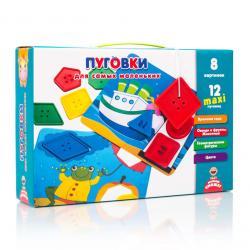 """Гра з фурнітурою """"Ґудзики"""" для найменших, Vladi Toys"""