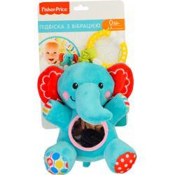 Игрушка-подвеска с вибрацией «Слоненок»Fisher price