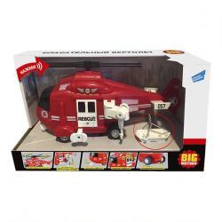 Спасательный вертолет, Big Motors