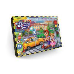 """Настольная игра """"Правила дорожного движения"""" 2 в 1, Danko toys"""