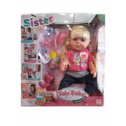 Кукла , Старшая сестренка 43 см с аксессуарами Yale Baby