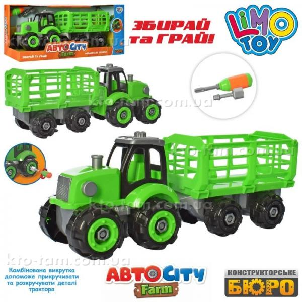 Трактор на шурупах, Limo Toys