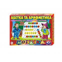 """Мозаика """"Азбука и арифметика"""" ТехноК"""