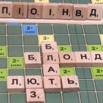 """Настольная игра """"Эрудит"""" Artos Games"""