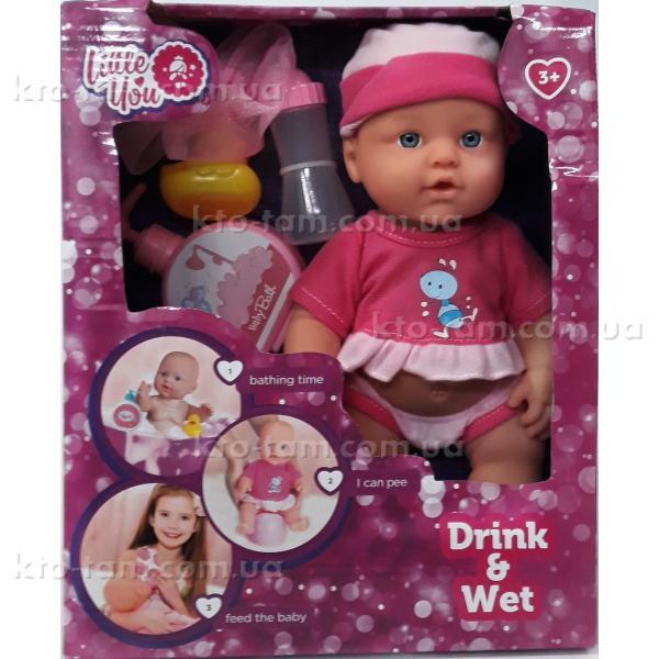 Кукла, Мой любимый малыш, Little You