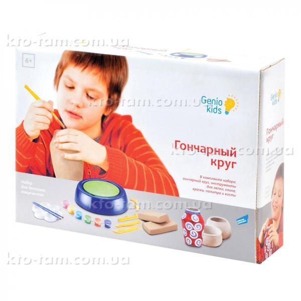 """Набор для детского творчества """"Гончарный круг"""", Genio Kids"""