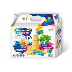 Набір для дитячої творчості «Великий подарунок» Genio Kids