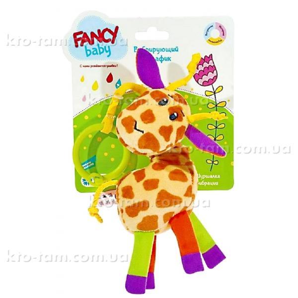 """Игрушка- подвеска """"Вибрирующий жирафик"""" Fancy baby"""