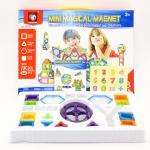 Магнитный конструктор, 58 деталей, Qunxing Toys