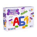 Набор для детской лепки «Буквы и цифры» Genio Kids