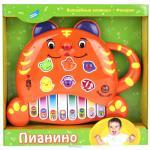 """Развивающая музыкальная игрушка """"Пианино Тигренок"""" Mommy Love"""